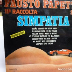 Disques de vinyle: FAUSTO PAPETTI OF RACCOLTA- SIMPATIA-LP-EROTIC COVER-. Lote 181538856