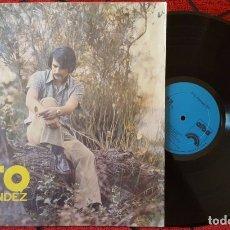 Discos de vinilo: TITO FERNANDEZ ****** ORIGINAL 1974 CHILE VINILO LP TROVA SOLEDAD BRAVO. Lote 181570306