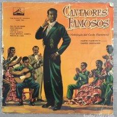 Discos de vinilo: CANTAORES FAMOSOS - NIÑA DE LOS PEINES, ANGELILLO - 1957. Lote 181612630