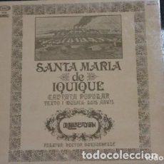 Discos de vinilo: FRANCISCO CURTO - POEMA DE MIO CID / CANTAR DEL DESTIERRO - LP - TRIFOLD - N MINT. Lote 181620523