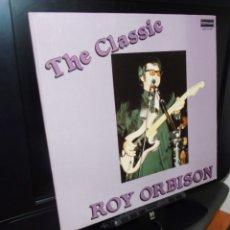 Discos de vinilo: ROY ORBISON ---THE CLASIC ----- MINT ( M ). Lote 181634528