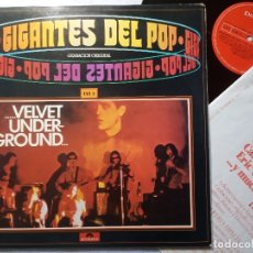 Discos de vinilo: THE VELVET UNDERGROUND - GIGANTES DEL POP VOL5 - LP POLYDOR 1981 . Lote 181689780