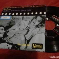 Discos de vinilo: FEDRA EP BANDA SONORA MUSICA MIKIS THEODORAKIS SPA 1965 . Lote 181778978