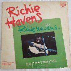 Discos de vinilo: RICHIE HAVENS – RICHIE HAVENS. Lote 181787962