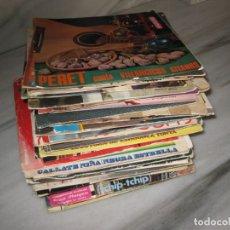 Discos de vinilo: LOTE DE 50 DISCOS SINGLES.. Lote 181790208