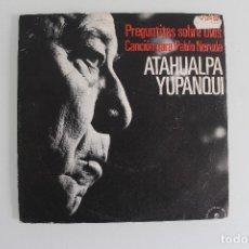 Discos de vinilo: DISCO ATAHUALPA YUPANQUI. Lote 181886383