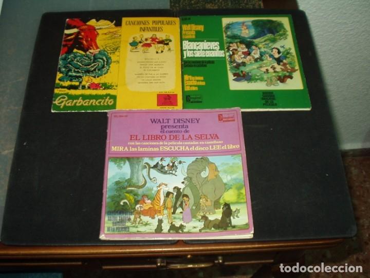 LOTE 3 EP'S BLANCANIEVES, GARBANCITO, EL LIBRO DE LA SELVA (Música - Discos de Vinilo - Maxi Singles - Música Infantil)