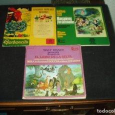 Discos de vinilo: LOTE 3 EP'S BLANCANIEVES, GARBANCITO, EL LIBRO DE LA SELVA. Lote 181891143