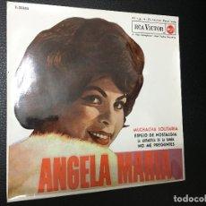 Discos de vinilo: ANGELA MARIA VINILO SINGLES MUCHACHA SOLITARIA, ESPEJO DE NOSTALGIA ETC. Lote 181944186