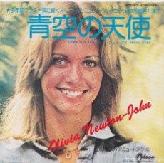 Discos de vinilo: OLIVIA NEWTON JOHN - LONG LIVE LOVE - EUROVISIÓN 1974 - MADE IN JAPAN - RARO. Lote 181946298