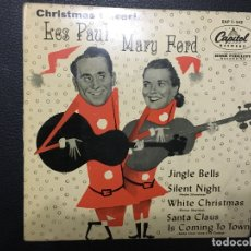 Discos de vinilo: LES PAUL & MARY FORD VINILO SINGLES JINGLE BELLS, SILENT NIGHT ETC. Lote 181947310