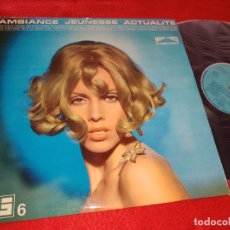 Discos de vinilo: ORQ.A.J. DERVAUX AMBIANCE JEUNESSE ACTUALITE LP FRANCE. Lote 181957092