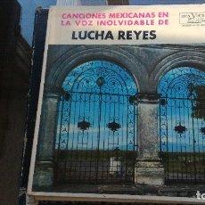 Discos de vinilo: DISCOS DE VINILO:LUCHA REYES, MEXICANAS. Lote 182040152