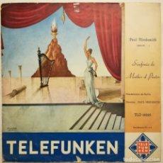 Discos de vinilo: HINDEMITH. SINFONÍA MATISSE EL PINTOR, DIRIGE EL COMPOSITOR. ORQUESTA FILARMONICA DE BERLÍN. Lote 182047166