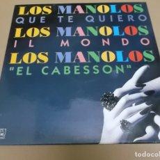 Discos de vinilo: LOS MANOLOS (MAXI) QUE TE QUIERO +2 TRACKS AÑO – 1994. Lote 182067603