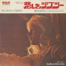 Discos de vinilo: OFERTA SINGLE 7'' JAPON SYLVIE VARTAN - C'ETAIT LA BELLE VIE. Lote 182070306