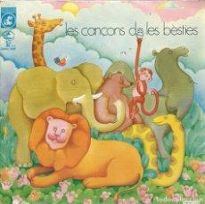 Discos de vinilo: FRANCESC BURRULL I LA MAINADA, LES CANÇONS DELES BESTIES (CONCENTRIC 1970). Lote 182070951