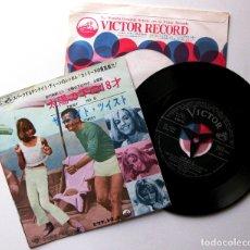 Discos de vinilo: JIMMY FONTANA / GIANNI MORANDI / ENNIO MORRICONE - JOVENES AL SOL - SINGLE VICTOR 1963 JAPAN BPY. Lote 182073486