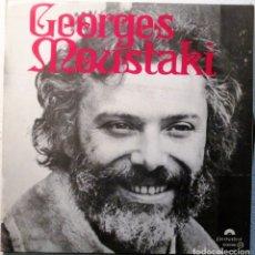 Discos de vinilo: GEORGES MOUSTAKI - LP . Lote 182074546