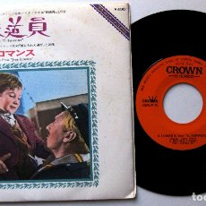 Discos de vinilo: STRINGS '69 - JEUX INTERDITS / IL FERROVIERE - SINGLE CROWN 1972 JAPAN BPY. Lote 182076278