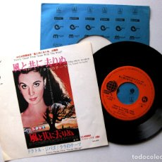 Discos de vinilo: FILM SOUND ORCHESTRA - GONE WITH THE WIND / DOCTOR ZHIVAGO - SINGLE OVERSEAS 1970 JAPAN BPY. Lote 284560478