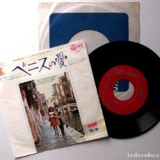 Discos de vinilo: PIERRE PIERLOT (OBOÉ) - ANONIMO VENEZIANO - SINGLE COLUMBIA / ERATO 1971 JAPAN BPY. Lote 182078743