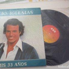 Discos de vinilo: DISCO VINILO. JULIO IGLESIAS. A MIS 33 AÑOS. Lote 215449468