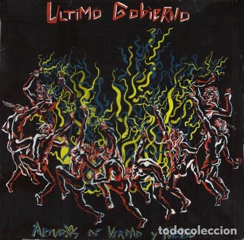 ULTIMO GOBIERNO / DICK CHEESE - ARMADOS DE VERDAD Y FUEGO - INCLUYE HOJA INTERIOR (Música - Discos - LP Vinilo - Punk - Hard Core)