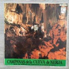 Discos de vinilo: ROCÍO DURCAL, ARTURO PAVÓN - CAMPANAS DE LAS CUEVAS DE NERJA - . Lote 182103163