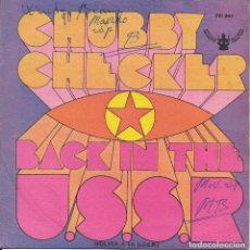 Discos de vinilo: CHUBBY CHECKER BACK IN THE U.S.S.R. BUDDAH RECORDS 1969. Lote 182136132