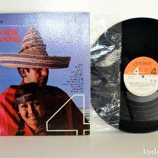 Discos de vinilo: EDMUNDO ROS - THE LATIN KING - LP LONDON PHASE4 SP44169 MEXICO EX/VG+. Lote 182161637