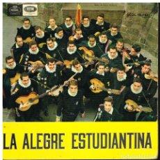 Discos de vinilo: TUNA DE LA FACULTADA DE MEDICINA DE BARCELONA - DESPIERTA / LA AURORA / CLAVELITOS + 1 - EP 1960. Lote 182205747