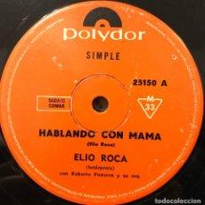 Discos de vinilo: DOS SENCILLOS ARGENTINOS DE ELIO ROCA. Lote 112569371