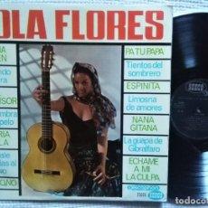 Discos de vinilo: LOLA FLORES Y ANTONIO GONZALEZ - '' S/T '' LP 1ST PRESSING 1965 SPAIN. Lote 182259811