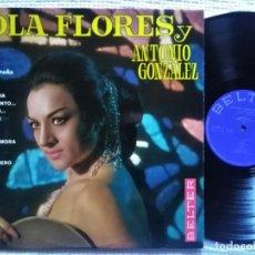 Discos de vinilo: LOLA FLORES Y ANTONIO GONZALEZ - '' S/T '' LP 1ST PRESSING 1969 SPAIN. Lote 182260506