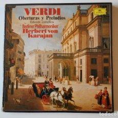 Discos de vinilo: VERDI. OBERTURAS Y PRELUDIOS. EDICION COMPLETA. BERLINER PHILHARMONIKER. HERBERT VON KARAJAN. CAJA C. Lote 182261263