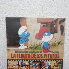 Discos de vinilo: LA FLAUTA DE LOS PITUFOS. Lote 182280746