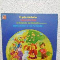 Discos de vinilo: CUENTOS. Lote 182281172