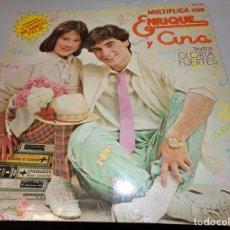 Discos de vinilo: DISCO LP - CANTA CON ENRIQUE Y ANA . Lote 182301485
