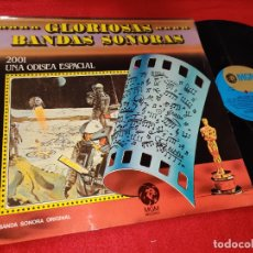 Discos de vinilo: 2001 UNA ODISEA ESPACIAL BSO OST LP 1981 MGM SPAIN ESPAÑA. Lote 182332872