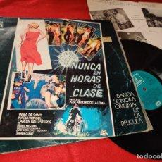 Discos de vinilo: NUNCA EN HORAS DE CLASE BSO OST PATUCCHI ORCHESTRA LP 1978 EMI-ODEON SPAIN ESPAÑA. Lote 182332971