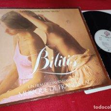 Discos de vinilo: BILITIS BSO OST FRANCIS LAI LP 1977 WARNER BROS GATEFOL FRANCE FRANCIA SEXY NUDE COVER. Lote 182333092