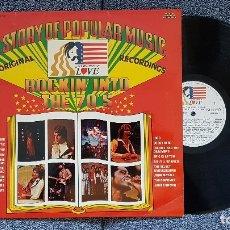 Discos de vinilo: ROCKIN´INTO THE AÑOS 70. LP. EDITADO POR FONOGRAN. AÑO 1977. SPAIN.. Lote 182355771