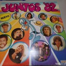 Discos de vinilo: JUNTOS 82 (ALASKA Y LOS PEGAMOIDES,PEDRO ITURRALDE Y OTROS DEL 82. Lote 182399930