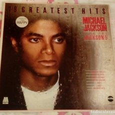 Discos de vinilo: MICHAEL JACKSON GREATEST HITS & WE ARE THE WORLD ALBUM. Lote 182415568