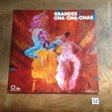 Discos de vinilo: GRANDES CHA - CHA - CHAS. Lote 182432658