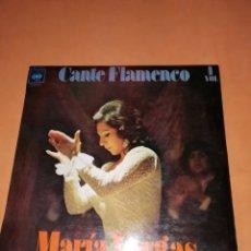 Discos de vinilo: CANTE FLAMENCO . VOLUMEN 1. MARIA VARGAS. CBS 1971.. Lote 182462638