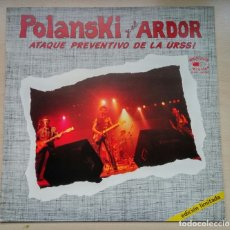 Discos de vinilo: POLANSKY Y EL ARDOR - ATAQUE PREVENTIVO DE LA URSS, MAXI ED. LIM. SELLO SPANSULS 1982/ PUNK. Lote 182480752