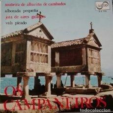 Dischi in vinile: OS CAMPANEIROS - OS CAMPANEIROS DE VILAGARCÍA DE AROSA. Lote 181333767