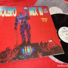 Discos de vinilo: BOLERO MIX 10 QUIQUE TEJADA 2LP 1994 GATEFOLD ESPAÑA SPAIN RECOPILATORIO CHIQUETERE+JINGLES+ETC. Lote 182526790